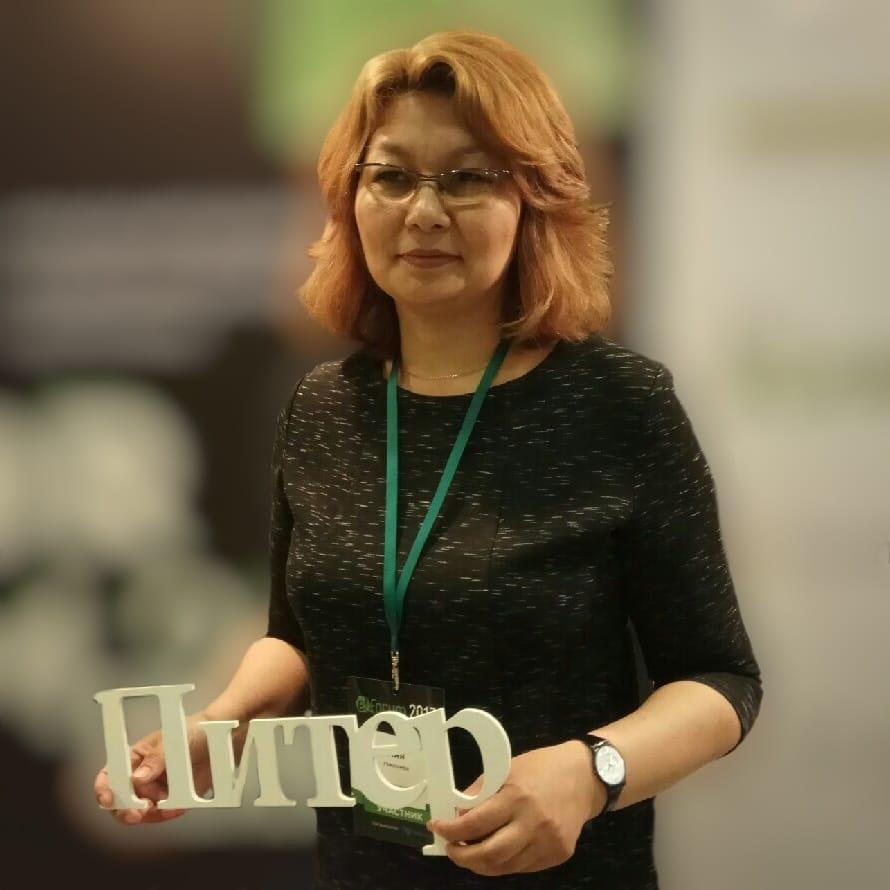 Liya Rakisheva